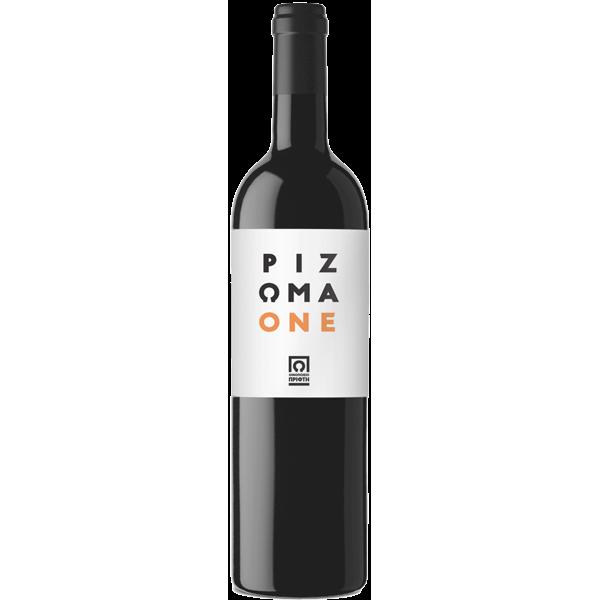 Priftis Rizoma One 2019
