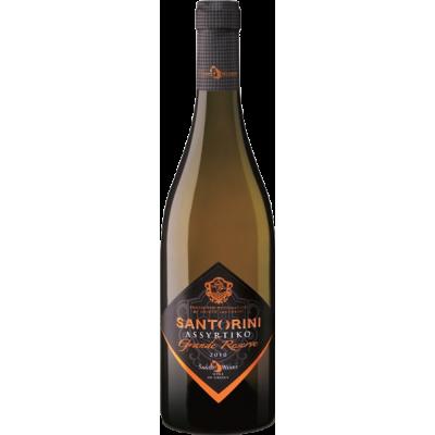 Santo Wines Ασύρτικο Grande Reserve 2017