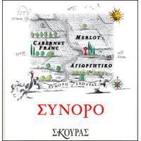Skouras Synoro 2012