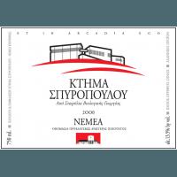 Spyropoulos Nemea 2008