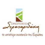 Strataridakis - Winery