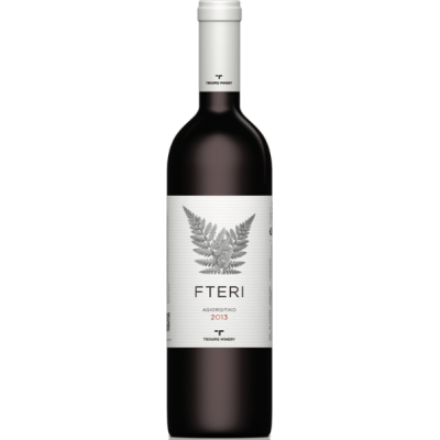 Fteri Red 2017