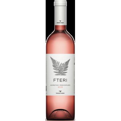 Fteri Rose 2016