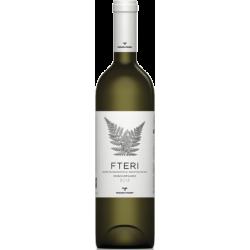 Fteri White 2015