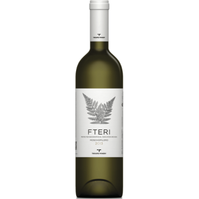 Troupis Fteri White 2018