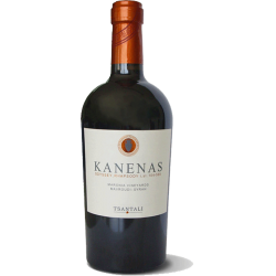 Kanenas Red 2014