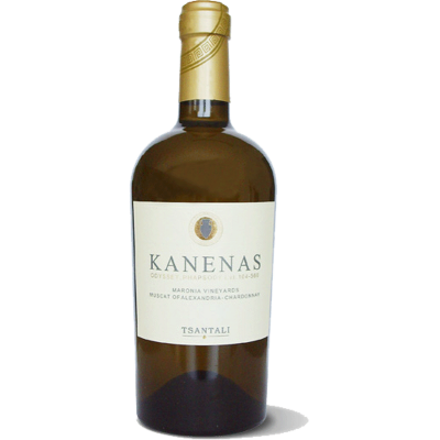 Kanenas White 2016