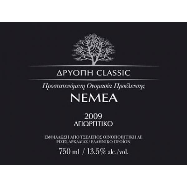 Tselepos Dryopi Nemea 2018