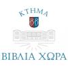 Biblia Chora - Estate