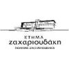 Zacharioudakis - Domaine