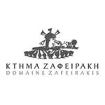 Ζαφειράκης - Κτήμα