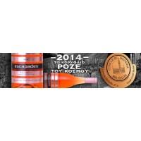 International distinction for the Escapades Rose 2013