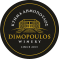 Dimopoulos - Winery