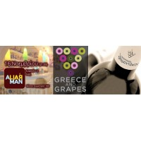 Greece and Grapes and Zacharias Diamantakis invite you!