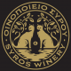 Syros - Winery