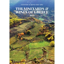 The Vineyards and Wines of Greece, 2017 (e-book)